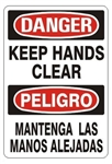 DANGER/PELIGRO KEEP HANDS CLEAR, Bilingual Sign