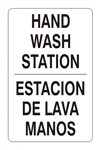 Bilingual HAND WASH STATION Sign - Choose 10 X 14 - 14 X 20, Self Adhesive Vinyl, Plastic or Aluminum.