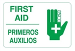 Bilingual FIRST AID Sign - Choose 10 X 14 - 14 X 20, Self Adhesive Vinyl, Plastic or Aluminum.